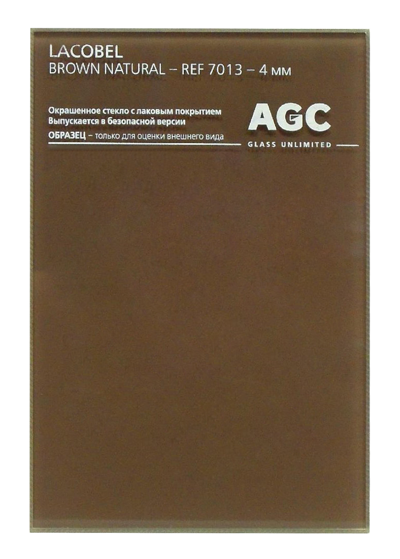 3061330 - AGC cтекло LACOBEL RAL7013 Brown Natural 2550*1605*4мм